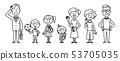 세 가족 개요 흑백 일러스트 53705035