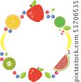 과일의 고리 53706535