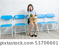 Asian businesswoman is fired 53706601
