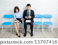 Applicants wait for interview 53707416