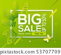 Summer banner for Sale 53707709