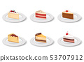 Cake slice in the plate on the white background 53707912