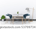 neutral interior with table chair and lamp 53709734