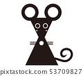 Mouse Year 2020 ภาพประกอบการ์ดปีใหม่ 53709827