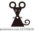 Mouse Year 2020 ภาพประกอบการ์ดปีใหม่ 53709828