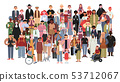 Socially diverse multicultural and multiracial people on an isolated white background. Happy old and 53712067