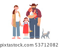 Happy farmer with his wife, children and cat. Flat cartoon vector illustration. 53712082