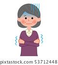 시니어 여성 추운 상반신 53712448