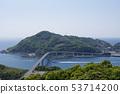 伊予岛 53714200