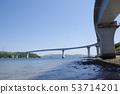 伊予岛大桥 53714201