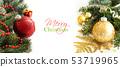 Festive decoration 53719965