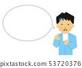 스마트 폰, 스마트 폰, 말풍선 풍선 쓴웃음 큰 버전 (간단한 터치) 53720376