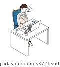 僵硬的脖子deskwork女实业家例证 53721560