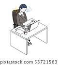 僵硬的脖子deskwork女实业家例证 53721563