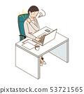 어깨 결림 사무직 비즈니스 우먼 일러스트 53721565