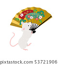 Mouse illustrations Child year 2020 Fan material for new year's cards 53721906