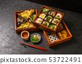 전형적인 도시락 japanese Typical lunch box (bento) 53722491