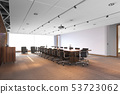 business meeting room on high rise office building 53723062
