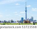 도시 풍경 아라카와 제방에서 도쿄 스카이 트리를 바란다 53723568