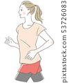 Female Running 53726083