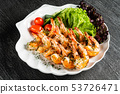 grilled shrimps with salad and wine 53726471
