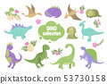 Set of cute dinosaurs isolated on white. 53730158
