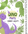 Vector Birthday Party Invitation with cute dinosaurs. 53730252