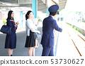 """車站會員和乘客攝影合作""""京王電鐵株式會社"""" 53730627"""
