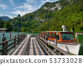 Schonau am pier at shore of Konigssee lake,Germany 53733028