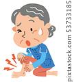 年長婦女腳腕痛苦例證 53733185
