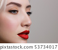 Closeup of beauty woman with clean shiny skin and 53734017