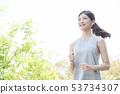여성 스포츠웨어 53734307