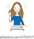 여성 일러스트 공부 노트 노트 53734717