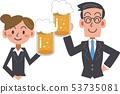 吐司喝酒派對的工薪族 53735081