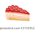 Strawberry pink cheesecake. Vector illustration on white background. 53735952