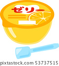 Cup jelly and plastic spoon 53737515