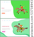 People Riding Horseback, Horse Racing, Polo Vector 53738943