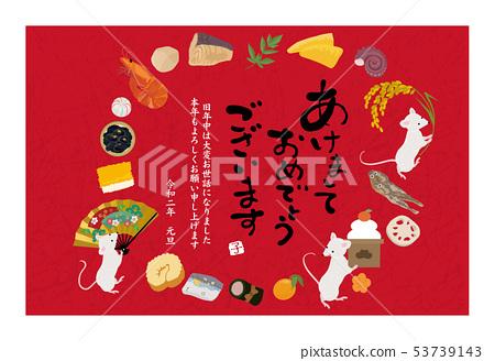 2020 new year's card design - Stock Illustration [53739143