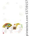 2020年新年卡設計 53739157
