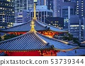 Singapore at twilight 53739344