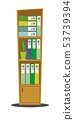Modern office wooden cabinet with many folders and accounting files with documents. 53739394