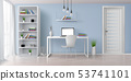 Work desk in home interior realistic vector 53741101