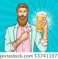 Beer festival pop art vector banner template 53741107