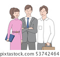 Business Cooperation, Man and Woman Workers Vector 53742464