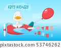 Postcard poster cute duck on the plane and flowers in cartoon style. 53746262