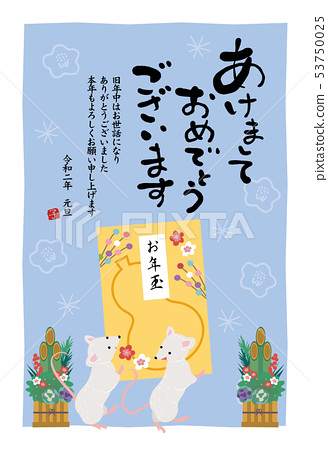 鼠年的插圖新年的卡片設計刷字符淺藍色的新年卡 53750025