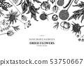 Floral design with black and white astilbe, craspedia, blue eryngo, lagurus, cotton, gypsophila 53750667