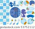 여름 수화 무늬 일본식 계절 소재 세트 하늘색 파랑 53752112