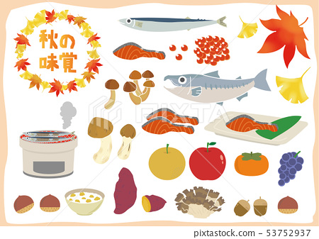 Autumn taste Seasonal food set 53752937