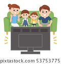 가족 텔레비전 감상 53753775